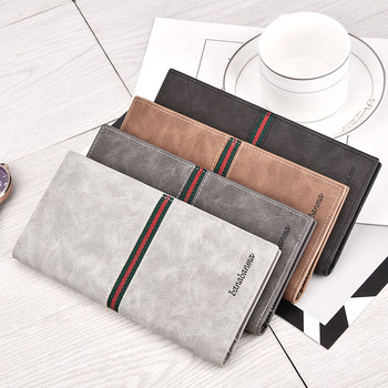 Λεπτό γυναικείο πορτοφόλι σε τρία χρώματα