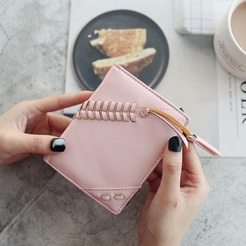 Γυναικείο πορτοφόλι σε διάφορα χρώματα από οικολογικό δέρμα
