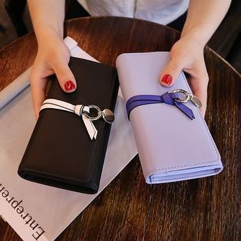 Γυναικείο πορτοφόλι σε διάφορα χρώματα με διακόσμηση