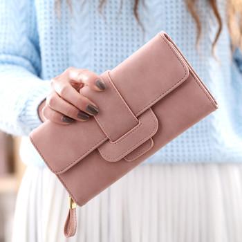 Γυναικείο πορτοφόλι σε διάφορα χρώματα με μεγάλο συνδετήρα