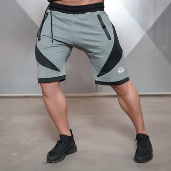 Мъжки спортни панталони в три цвята