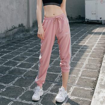 Дамски анцуг широк модел със страничен кант