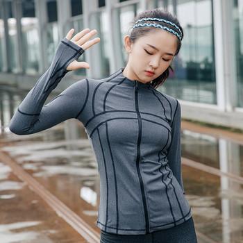 Дамски спортно тънко горнище в два цвята