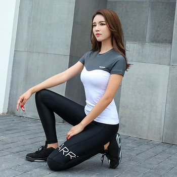 Летен дамски спортен комплект в два цвята - клин и тениска