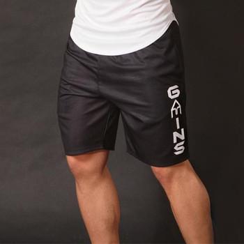 Мъжки къси спортни панталони в два цвята с надпис