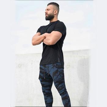 Мъжки ежедневен анцуг модел Slim в три цвята
