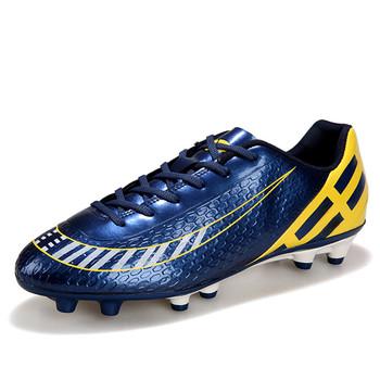 Футболни обувки в два цвята подходящи за мъже и жени