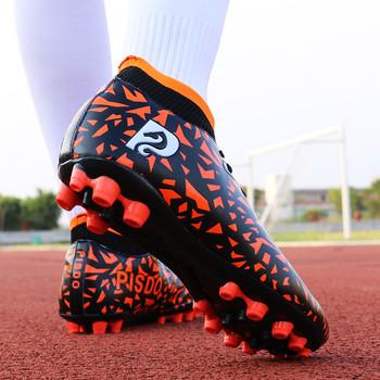 Футболни бутонки от еко кожа лак в три различни цвята