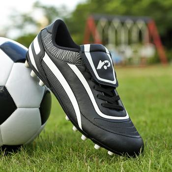 Спортни бутонки в черен цвят