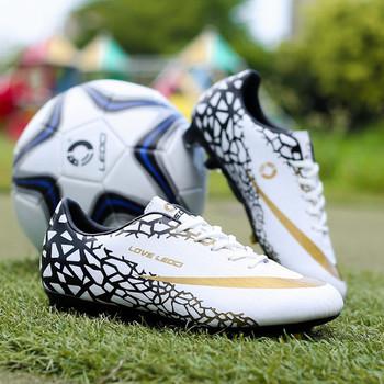 Футболни летни обувки в няколко цвята с щампа