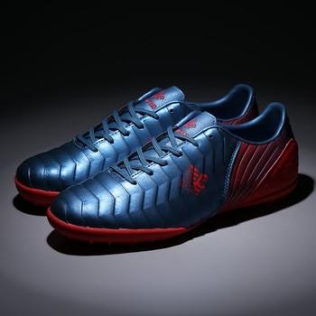 Мъжки спортни обувки за футбол в няколко цвята