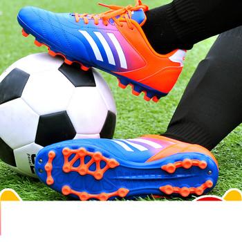 Леки и удобни футболни бутонки за мъже в няколко цвята