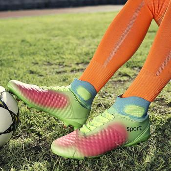 Удобни футболни бутонки в три цвята