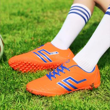 Мъжки футболни бутонки от еко кожа в три цвята