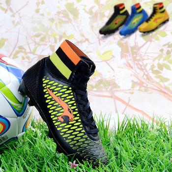 Модерни Мъжки футболно бутонки в три цвята