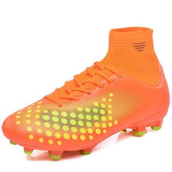 Футболни бутонки за мъже в четири цвята