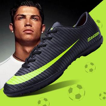 Футболни стоножки и бутонки за всички възрасти в четири цвята