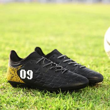 Мъжки футболни стоножки от еко кожа е черен и бял цвят