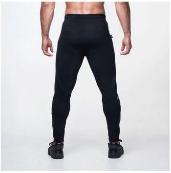 Мъжки спортен анцунг в два цвята модел Slim