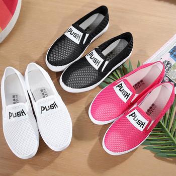 Дамски мрежести обувки с надпис в няколко цвята