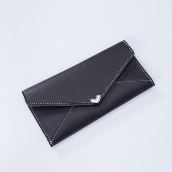 Γυναικείο μακρύ πορτοφόλι σε διάφορα χρώματα