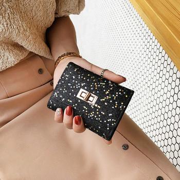 Λεπτό μικρό γυναικείο πορτοφόλι  σε τέσσερα χρώματα