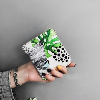 Γυναικείο μικρό πορτοφόλι με floral μοτίβα