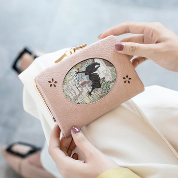 Γυναικείο μικρό πορτοφόλι με εφαρμογή σε δύο χρώματα