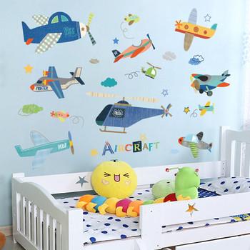 Детски цветни стикeри за всякакви повърхности в различни размери