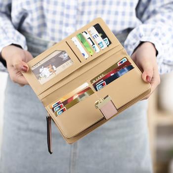 Дамски дълъг портфейл с декорация в четири цвята