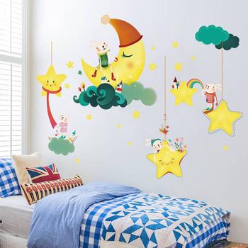 Стикери за декориране на детска стая - Лека нощ