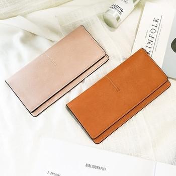 Κομψό μακρύ γυναικείο πορτοφόλι σε διάφορα χρώματα