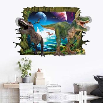 3D стикер за стена - Динозавър
