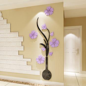 3D стенна декорация в няколко цвята - Цвете
