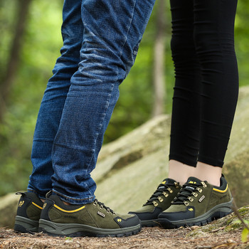 Удобни туристически обувки в четири цвята, подходящи за мъже и жени
