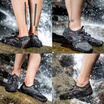 Мъжки спортни обувки с груба подметка и елементи от Еко кожа