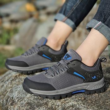 Мъжки спортни обувки дишащ модел