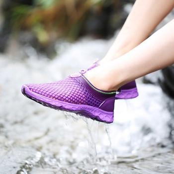 Леки летни спортни обувки в различни цветове унисекс