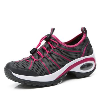 Удобни спортни дамски обувки в три цвята
