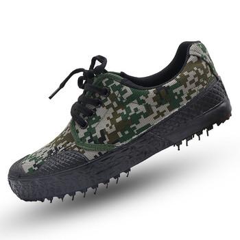 Мъжки спортни обувки в камуфлажен десен и гумена подметка