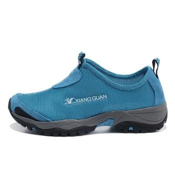 Спортни обувки от плат без връзки в пет цвята подходящи за жени и мъже