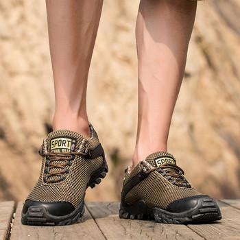 a01b67de8d1 Летни мъжки обувки в няколко цвята - Badu.bg - Светът в ръцете ти
