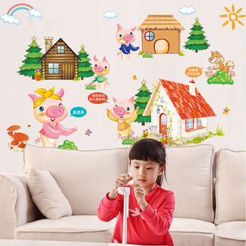 Детска стена декорация - Трите прасенца
