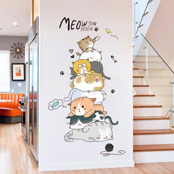 Детски стикери подходящи за стена и врата котки
