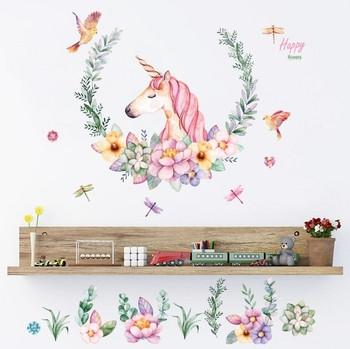 Самозалепващ се стикер за декорация-еднорог
