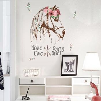 Самозалепващ се стикер за декорация-кон