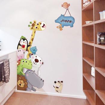 Детски  самозалепващи се стикери подходящи за всяка стая