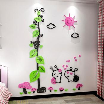 3D стенна декорация с флорални елементи и животни