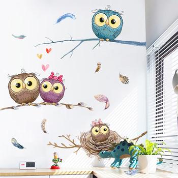 Детски стенни стикери кукумявка