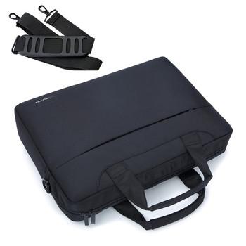 Чанта за лаптоп в няколко цвята
